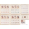 Masuo Ikeda, Set of 2; Original design drawings for playing cards(with a pack of playing cards)