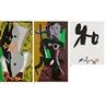 Masuo Ikeda, 3 works: Tango ; Dancing Man ; Wa