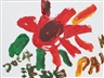 Nam June Paik, Flower