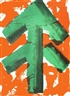 Howard Hodgkin, Welcome from Art and Sport