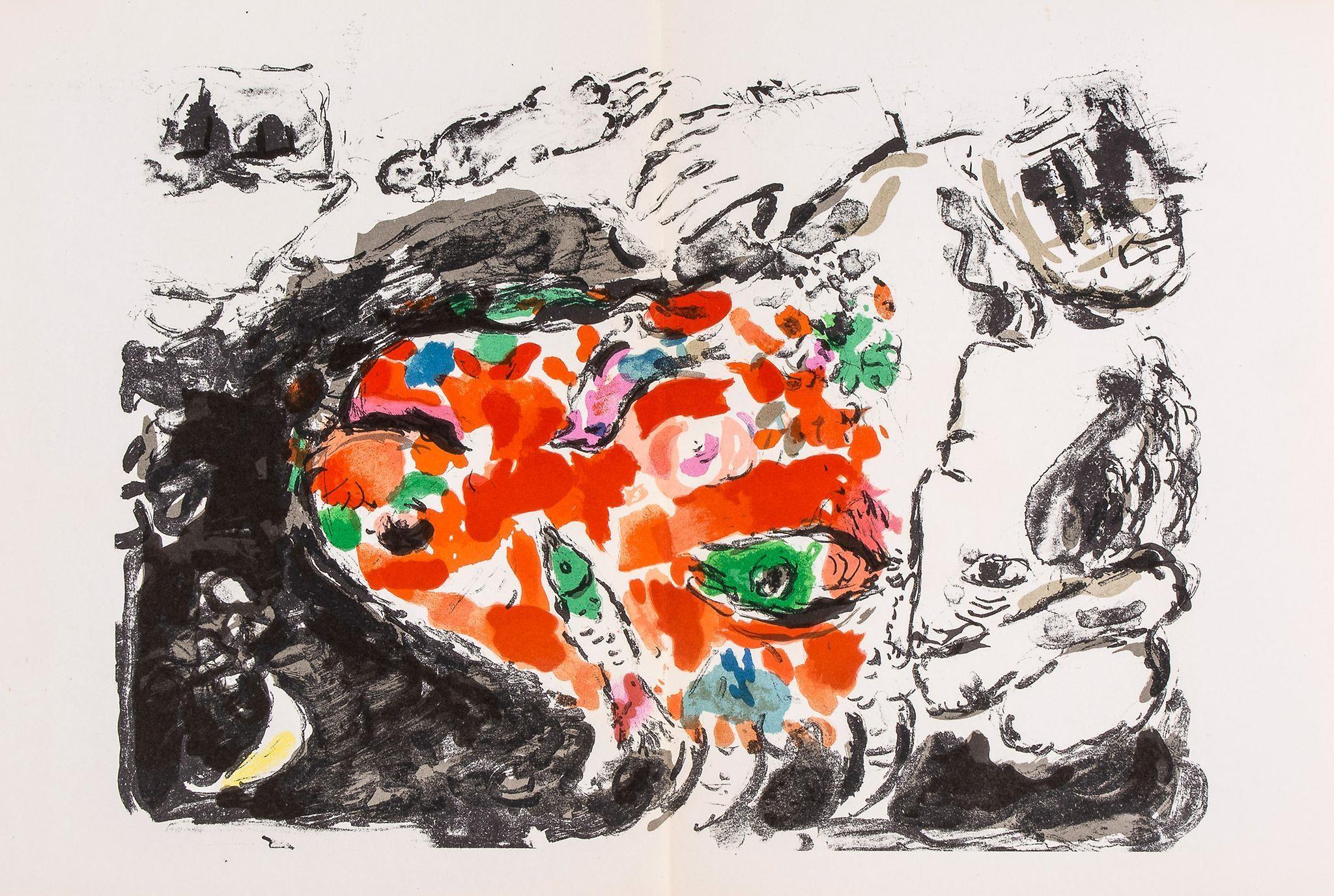 Marc chagall derri re le miroir no 198 1972 for Marc chagall derriere le miroir