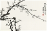 A Collection of Chinese Painting & Calligraphy from Xinmozhai - China Guardian Auctions Co.