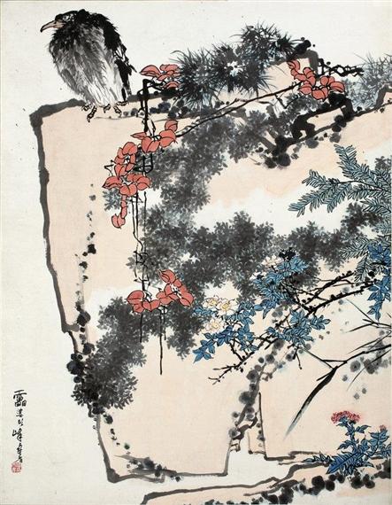 Tianshou Pan Eagle Rock And Flora Mutualart