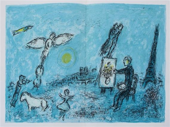 Marc chagall derri re le miroir no 246 for Chagall derriere le miroir