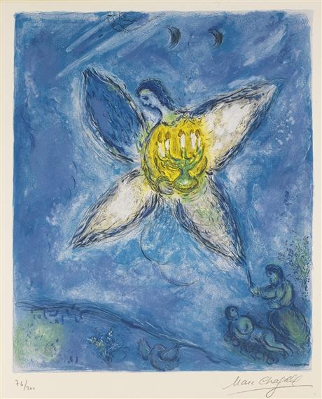 Marc Chagall Daphnis Amp Chlo 201 C Bks 46 M