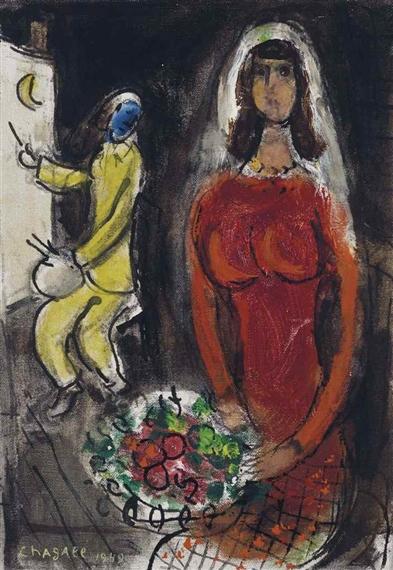 Chagall Marc | La mariée et l\'artiste (1949) | MutualArt