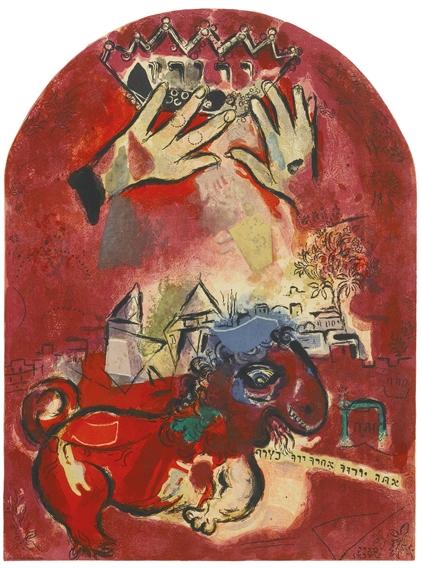 Marc Chagall Charles Sorlier The Tribe Of Judah