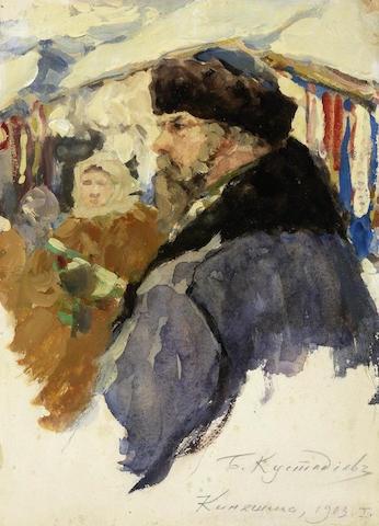 Boris Kustodiev Portrait Of Artist S Son Kirill