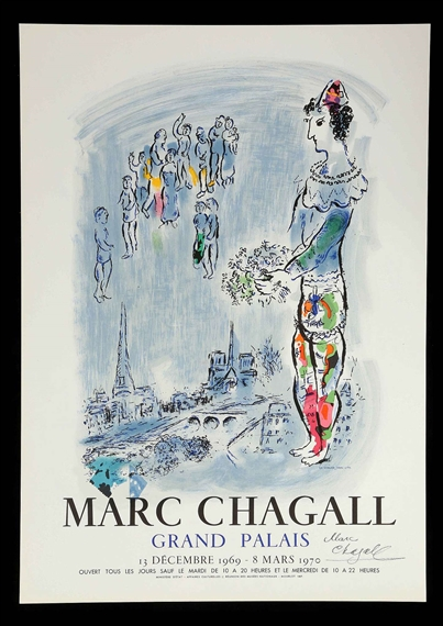 an analysis of the artwork by marc chagall Originally published in the manchester guardian on 1 1 june 1961: chagall at that quotation is the advice that marc chagall gives to young painters who.