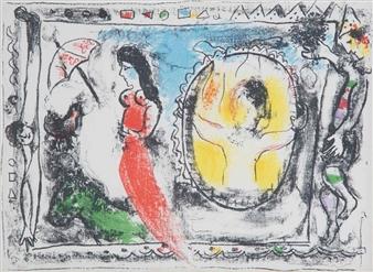 Marc chagall derriere le miroir color lithograph for Marc chagall derriere le miroir