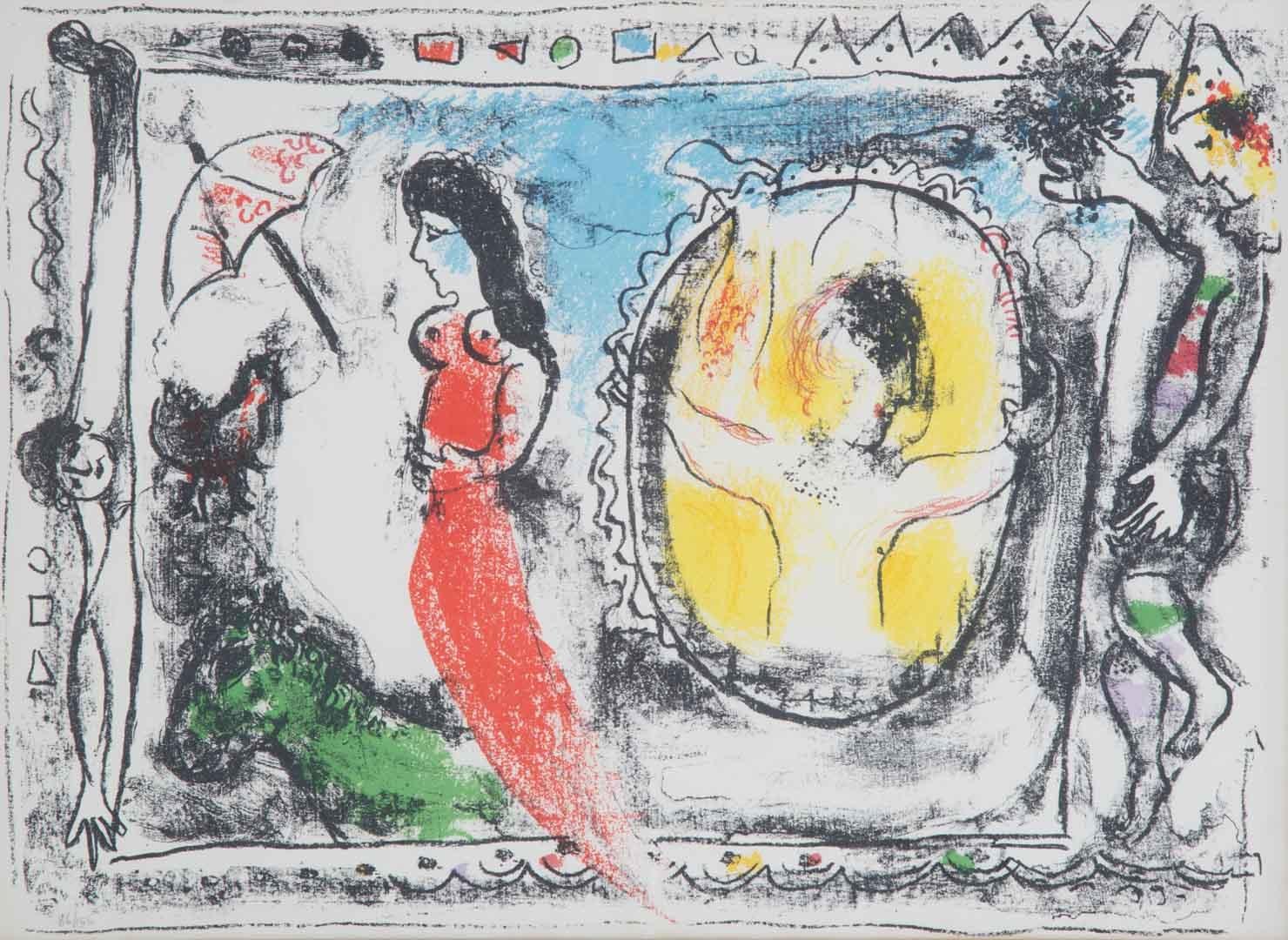 Marc chagall derriere le miroir color lithograph for Chagall derriere le miroir