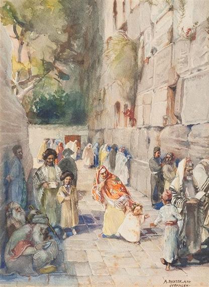 Rychter-May Anna   Praying at the Wailing Wall   MutualArt