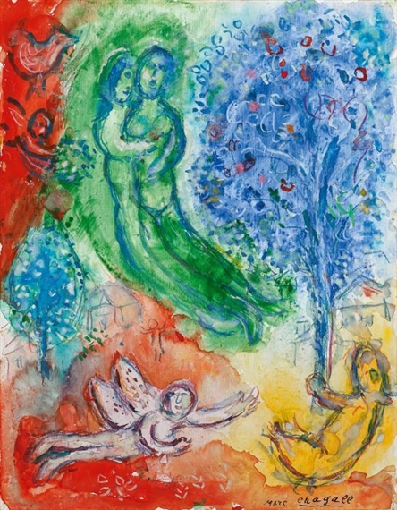 artwork by marc chagall le jardin deden the garden of eden - Jardin D Eden
