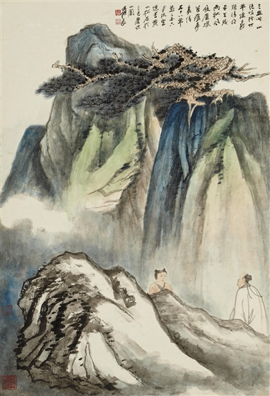 Zhang Da Qian Couplet Of Calligraphy In Running