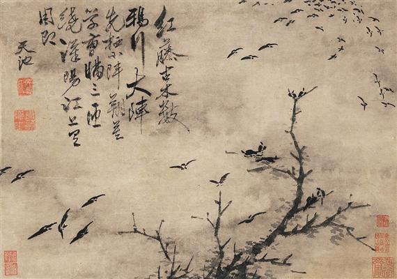 Xu Wei - фото 9