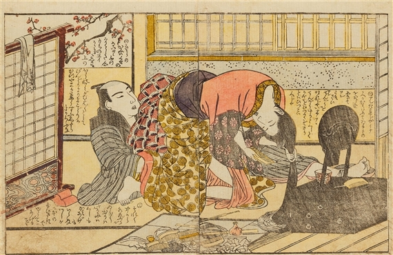 Artwork By Kitagawa Utamaro 3 Works Shunga Couple Making Love Next To A