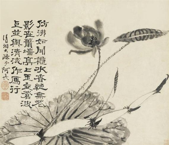 Tao Shi Lotus Flower And Root Mutualart
