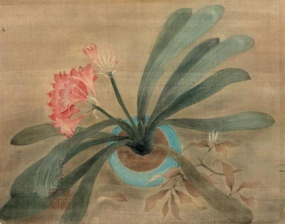 Pho le bouquet de fleurs mutualart for Bouquet de fleurs 2017