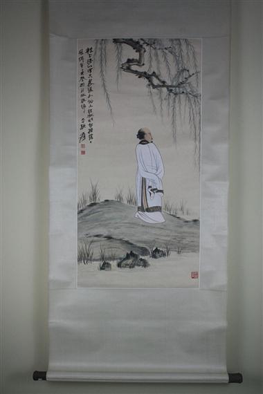 Daqian Zhang | Chinese Scroll Painting | MutualArt