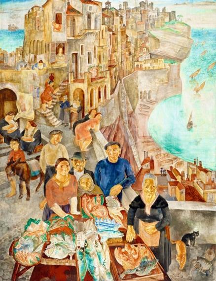 Szabó Vladimir | Italian Fantasy Town (1934) | MutualArt