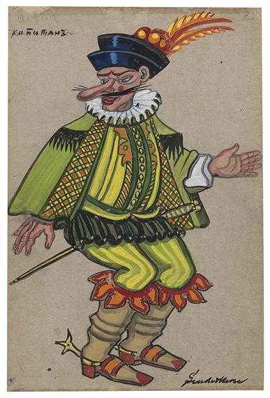 Belle Sudeikin Sergei | Three Commedia dell'arte costume designs: Jester NR-64