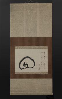 Sogen Daiko Art Auction Results