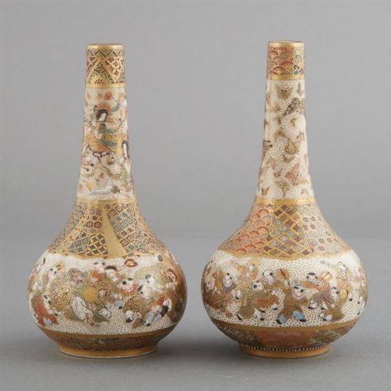 Vase japanese satsuma Japanese Satsuma
